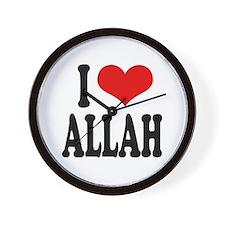 I Love Allah Wall Clock