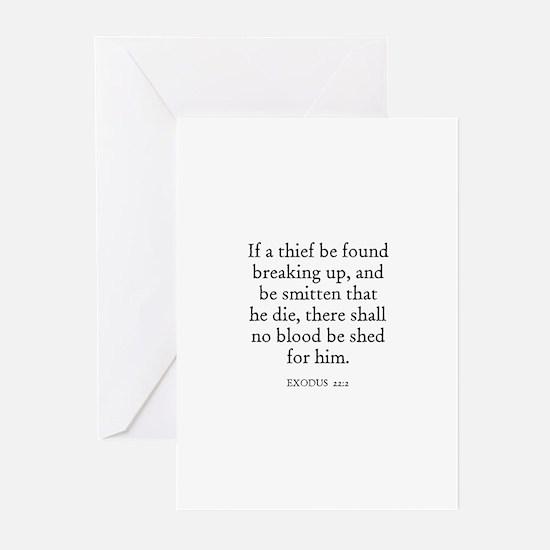 EXODUS  22:2 Greeting Cards (Pk of 10)