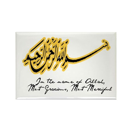 Bismillah (Yellow) Rectangle Magnet (100 pack)