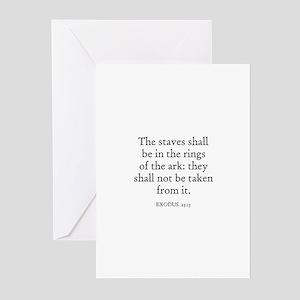 EXODUS  25:15 Greeting Cards (Pk of 10)