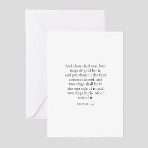 EXODUS  25:12 Greeting Cards (Pk of 10)