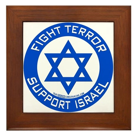 I Support Israel Framed Tile
