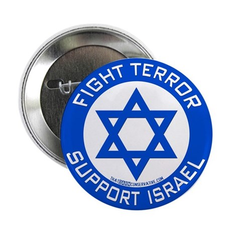 """I Support Israel 2.25"""" Button (100 pack)"""