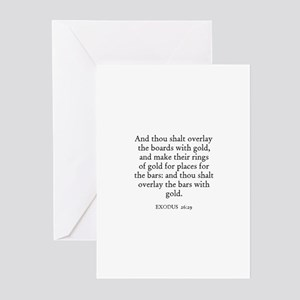 EXODUS  26:29 Greeting Cards (Pk of 10)