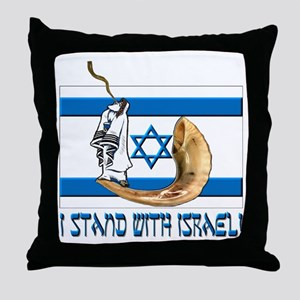 I stand with Israel 2 Throw Pillow