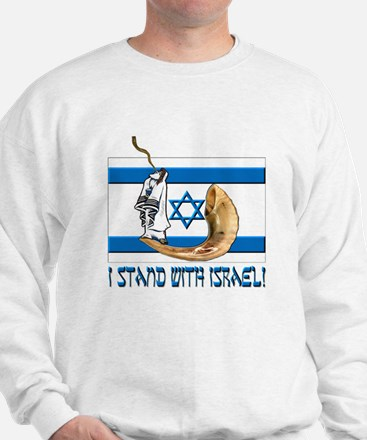 I stand with Israel 2 Sweatshirt