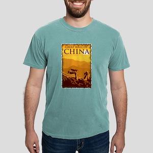 Vintage Great Wall Of China Ash Grey T-Shirt