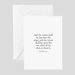 EXODUS  27:7 Greeting Cards (Pk of 10)