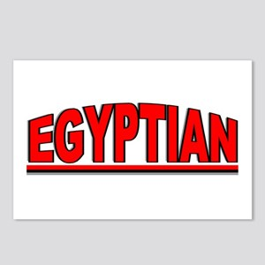 """Egyptian"" Postcards (Package of 8)"