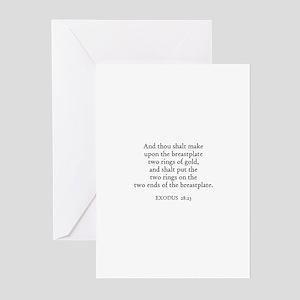 EXODUS  28:23 Greeting Cards (Pk of 10)