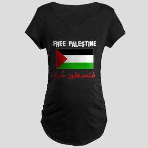 www.palestine-shirts.com Maternity Dark T-Shirt