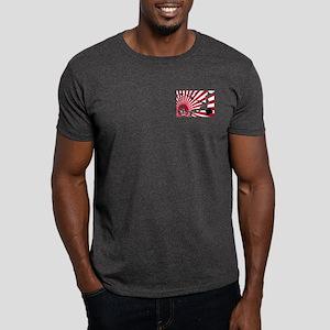 DL ARMY JAPAN RELIEF: Dark T-Shirt
