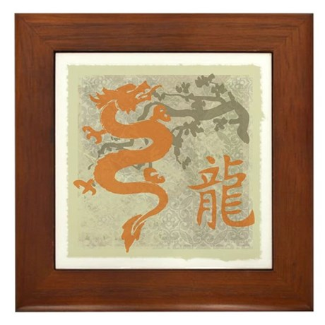 Year of the Dragon Framed Tile