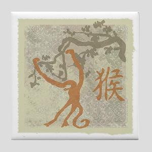 Year of the Monkey Tile Coaster