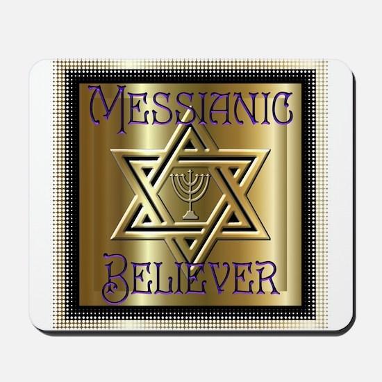 Messianic Believer 2 Mousepad