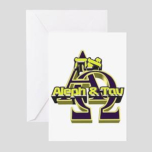 Aleph & Tav Greeting Cards (Pk of 10)