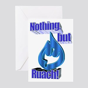 Nothing, but Ruach! Greeting Cards (Pk of 10)
