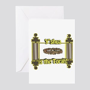 Y'shua is the Torah! Greeting Cards (Pk of 10)