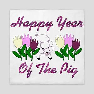 Tulip Pig Queen Duvet