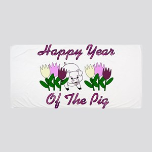 Tulip Pig Beach Towel