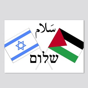 Israel and Palestine Peace Postcards (Package of 8