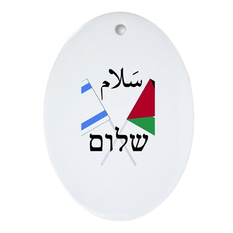 Israel and Palestine Peace Oval Ornament