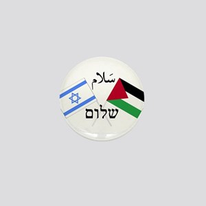 Israel and Palestine Peace Mini Button