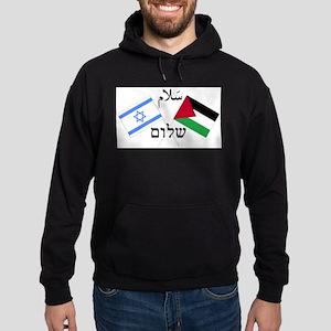 Israel and Palestine Peace Hoodie (dark)