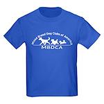 MBDCA logo Kids Dark T-Shirt