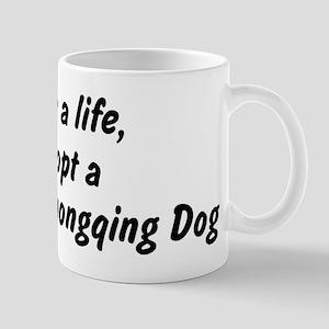 Adopt Chinese Chongqing Dog Mug