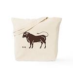Niu Nian Tote Bag