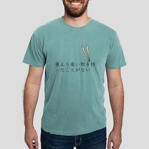 chopsticks.png T-Shirt