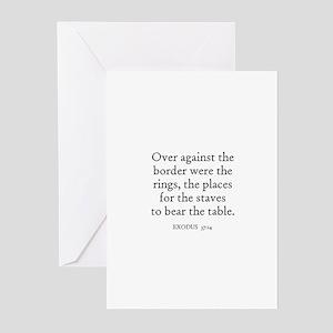 EXODUS  37:14 Greeting Cards (Pk of 10)