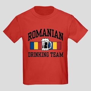 Romanian Drinking Team Kids Dark T-Shirt