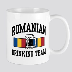 Romanian Drinking Team Mug