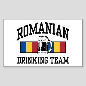 Romanian Drinking Team Rectangle Sticker