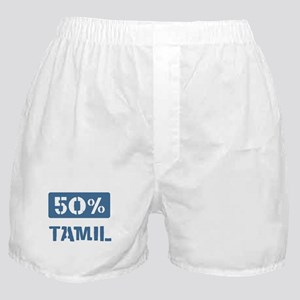 50 Percent Tamil Boxer Shorts