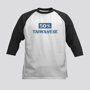 50 Percent Taiwanese Kids Baseball Jersey