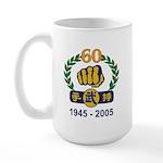 60th Anniv Moo Duk Kwan™ Large Mug