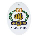 60th Anniv Moo Duk Kwan™ Oval Ornament
