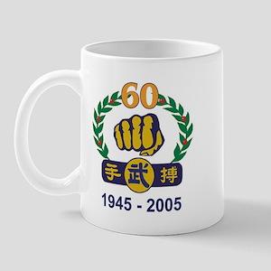 60th Anniv Moo Duk Kwan™Mug