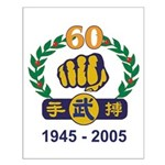 60th Anniv Moo Duk Kwan™ Small Poster