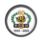 60th Anniv Moo Duk Kwan™ Wall Clock