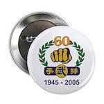 60th Anniv Moo Duk Kwan™ Button