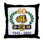 60th Anniv Moo Duk Kwan™ Throw Pillow