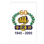 60th Anniv Moo Duk Kwan™Postcards (Pkg of 8)