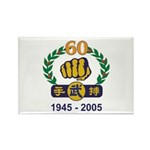 60th Anniv Moo Duk Kwan™ Rect Magnet (100pk)