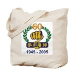 60th Anniv Moo Duk Kwan™ Tote Bag