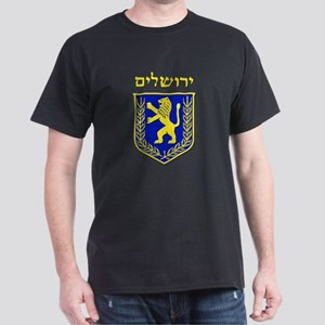 Jerusalem Crest Yellow T-Shirt