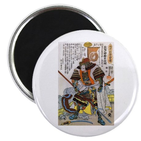 Japanese Samurai Warrior Yoshiaki Magnet
